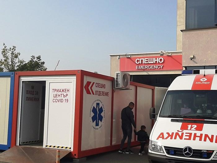 """Първият буферен център в Бургас бе открит в болница """"Дева Мария""""."""