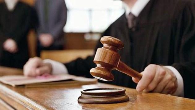 Обезщетенията, за които са осъдени държавните органи, се взимат от джоба на данъкоплатците