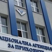 НАП няма да запорира имоти и активи до 13 април
