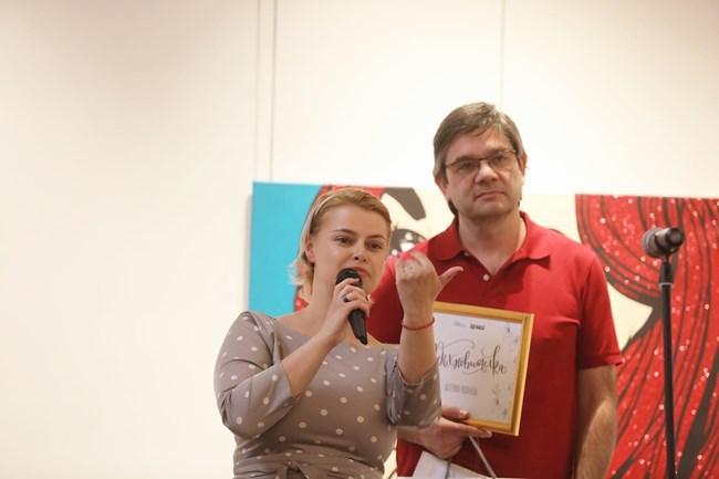 Христина Стоянова и Димитър Коцев-Шошо