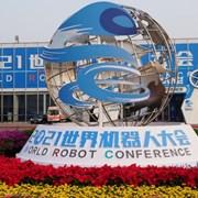 В Пекин се провежда Световната конференция по роботика