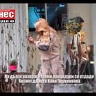 Ваня Червенкова на разкрасителни процедури