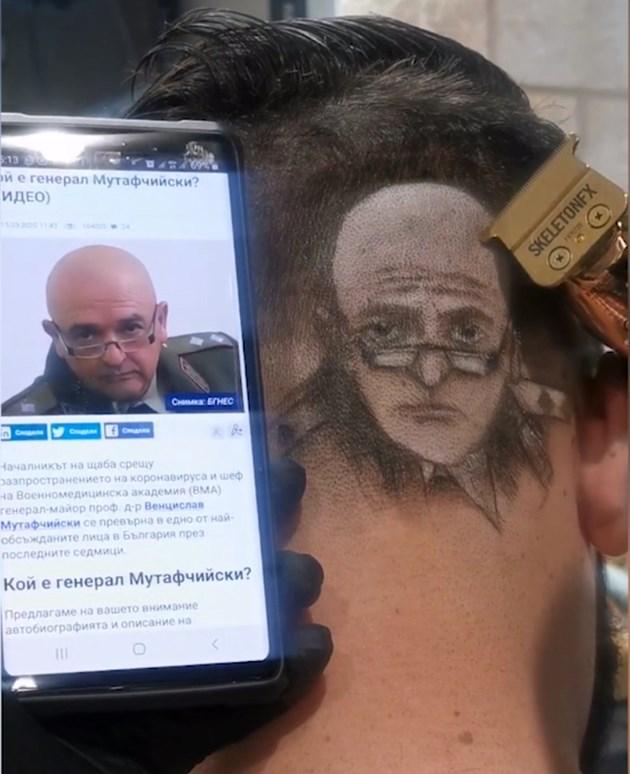 Мъж си направи прическа с лика на ген. Мутафчийски!