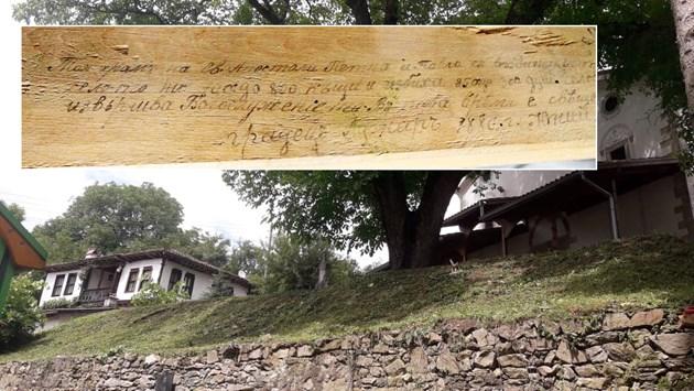 Надпис в църква разкрива клане като в Батак