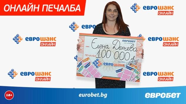 """Онлайн печалба от 100 000 лева в """"Еврошанс"""""""