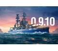 World of Warships пуска нова битка