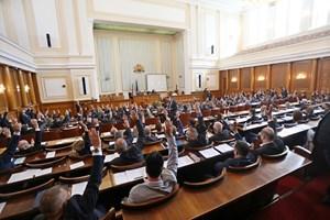 """Депутатите гласуваха за отмяна на пропорционалната система от следващите редовни парламентарни избори, но не стана ясно каква система ще се прилага. СНИМКА: """"24 ЧАСА"""""""