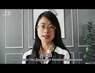 """""""Минутка за Китай"""": Докъде стигна разработването на ваксина срещу COVID-19"""