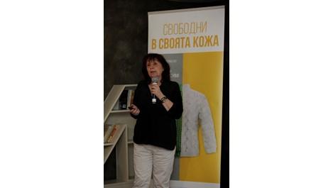 Доц. Жана Казанджиева: Иновативни терапии поставят под контрол тежките форми на атопичен дерматит