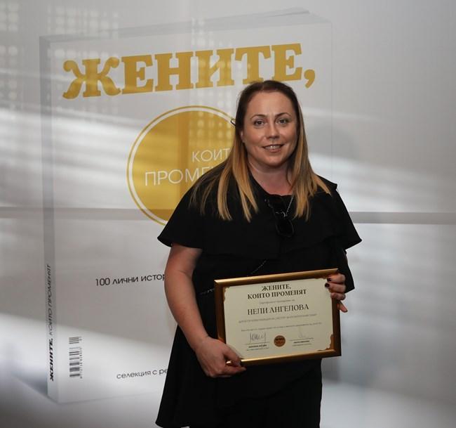 """Нели Ангелова, директор комуникации на """"Нестле"""" за Югоизточния пазар"""
