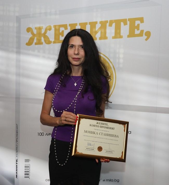 """Моника Станишева, собственик на агенция """"Актив Груп"""" и член на борда на Dir.bg"""