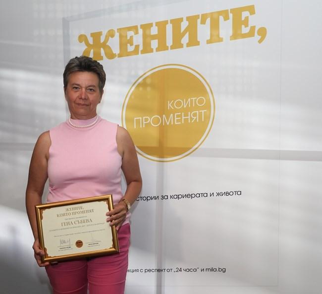"""Гена Събева, основател и визионер на франчайз """"ВИТ – Борсата за матраци"""""""