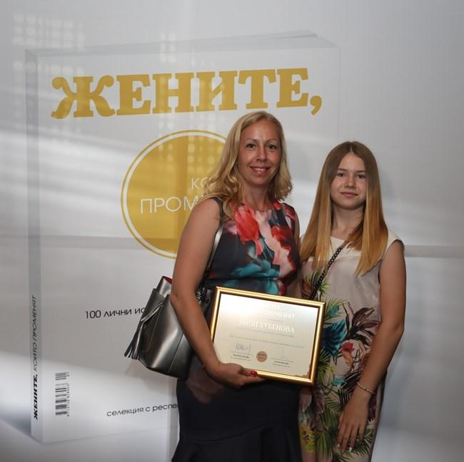 Вили Хубенова, директор за България на CaliVita International, заедно със своята дъщеря Дара
