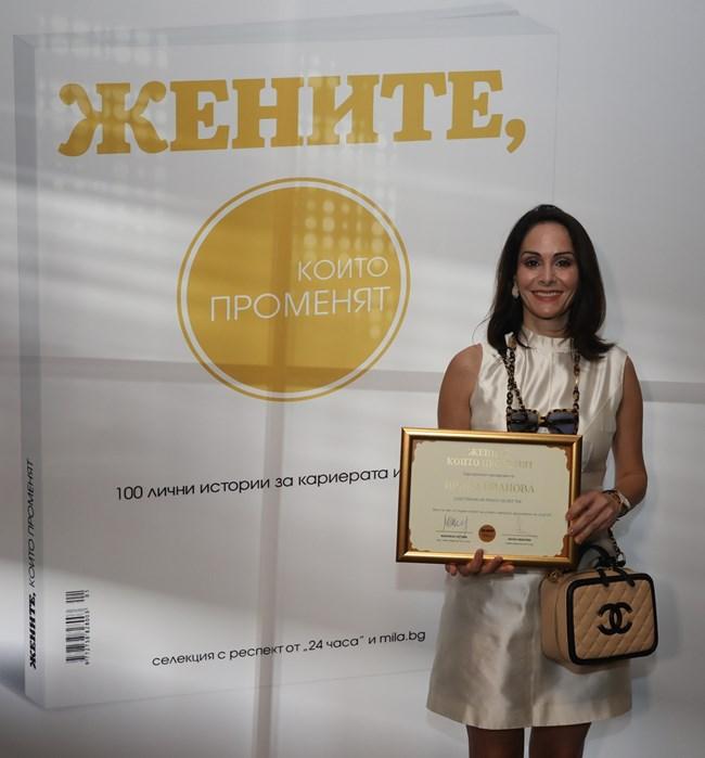 Ирина Иванова, собственик на French Secret Tea