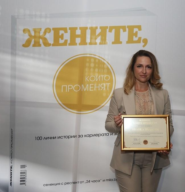 """Иванка Иванова, """"Орбико България"""", оперативен директор, член на борда за България и Румъния"""