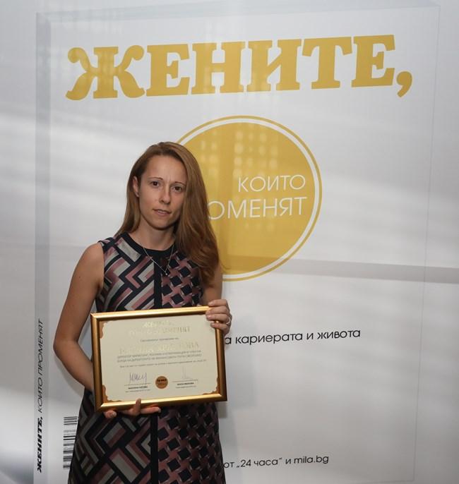 Биляна Христова, директор маркетинг, реклама и комуникация и член на борда на директорите на финансовата група Credissimo