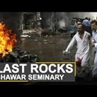 Взривиха класна стая в Пакистан по време на час, 7 са убити (Видео)