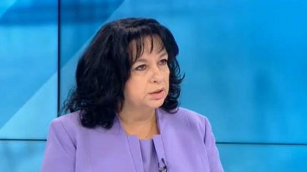 """Министър Петкова: Няма нужда да информираме ЕК за проекта """"Белене"""", стар е"""