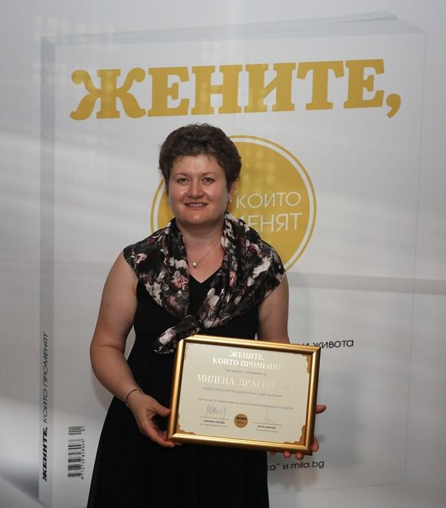 """Милена Драгийска, главен изпълнителен директор на """"Лидл България"""""""