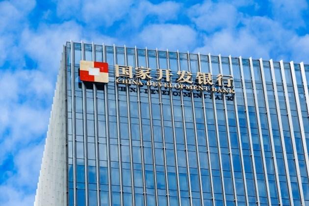 Китайската банка за развитие е отпуснала 2,85 трилиона юана в заеми през 2020 г.