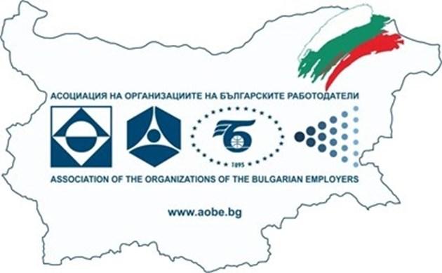 Работодателите: Подкрепяме сегашната данъчна система