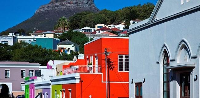 Bo Kaap, (Кейптаун)