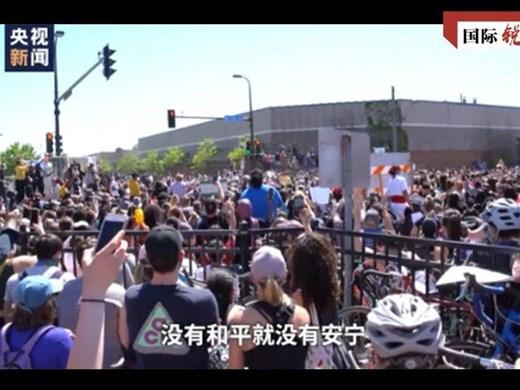 Радио Китай: Американските политици, провокиращи разделение в Хонконг, ще навредят на себе си