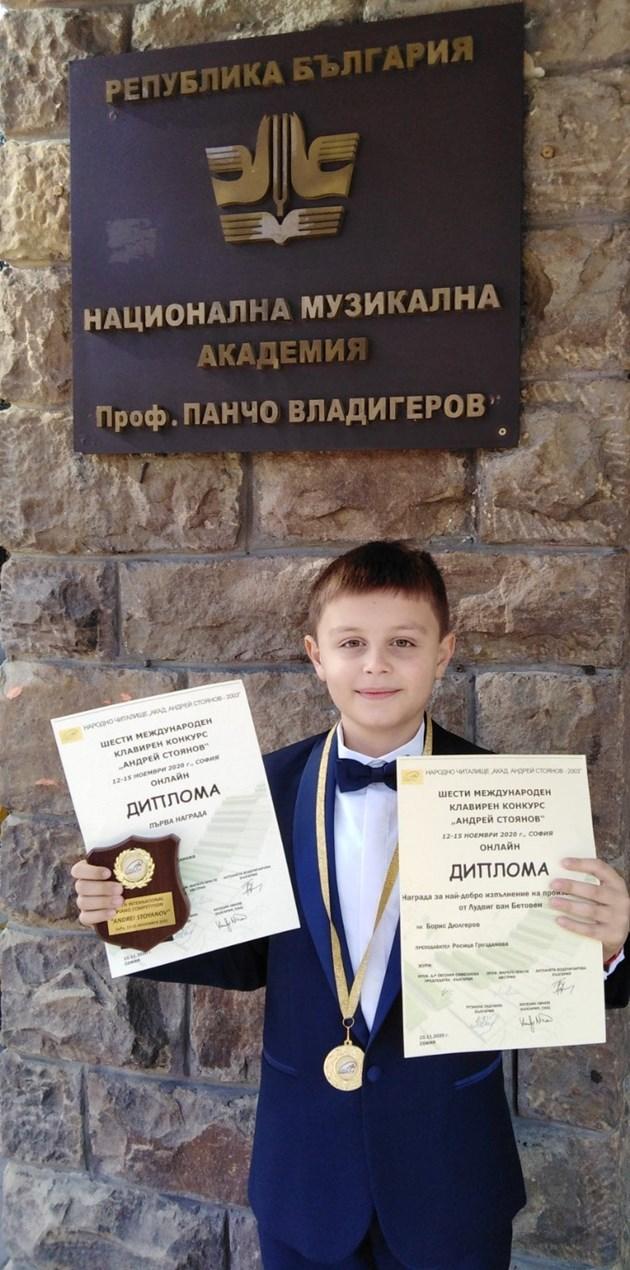 Дете-чудо с 8-и златен медал