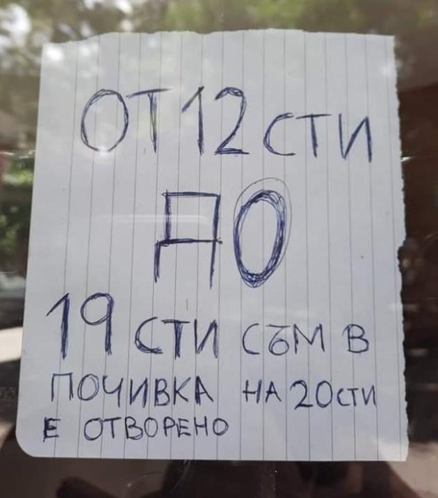 Ф Одпоск сам....