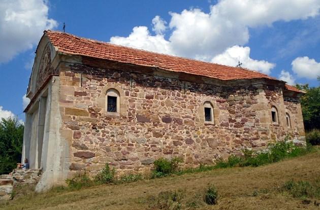 40 бона за църква на 150 години
