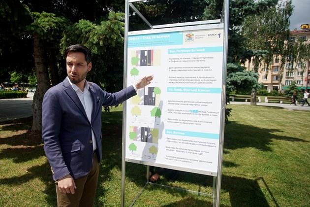 ФОТОГАЛЕРИЯ - Столична община представи план за реорганизация на движението в центъра на София