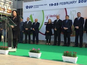 """Министър Танева откри """"Агра - 2020"""""""