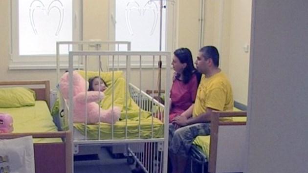 1 г. търсят виновен за ранено от граната на МВР дете