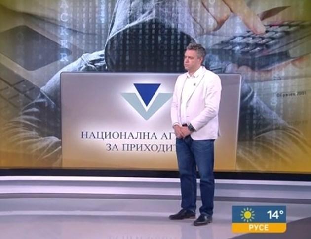 Експерт за хакерската атака срещу НАП: Това е един IT Чернобил