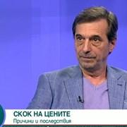 """Димитър Манолов от КТ """"Подкрепа"""": Неизбежно е токът за битa да поскъпне"""