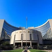 Китайската народна банка с онлайн система за проверка на лични кредити