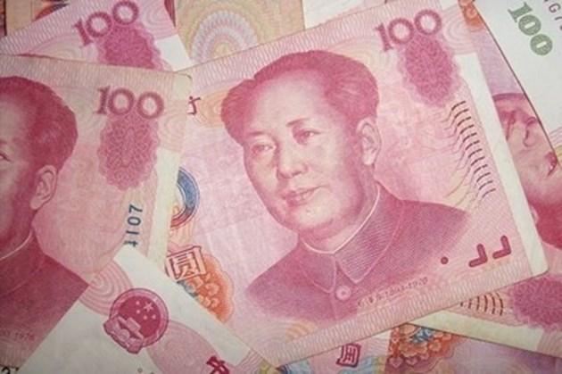 Китайската централна банка отваря клон в Гърция до края на годината