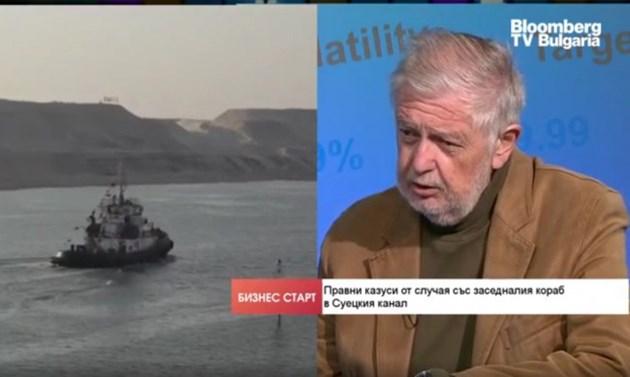 8 български компании имали товари на кораба, заседнал в Суецкия канал