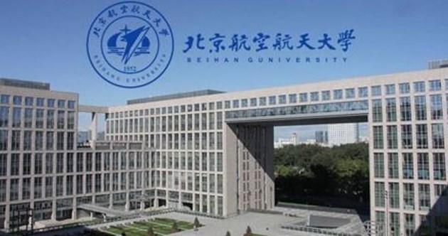 Китай ще популяризира обучението по космически науки и технологии