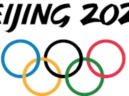 В Пекин ще дисквалифицират спортисти за нарушаване на мерките