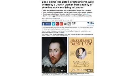 """""""Дейли мейл"""": Творбите на Шекспир са написани от еврейката Амелия Басано"""