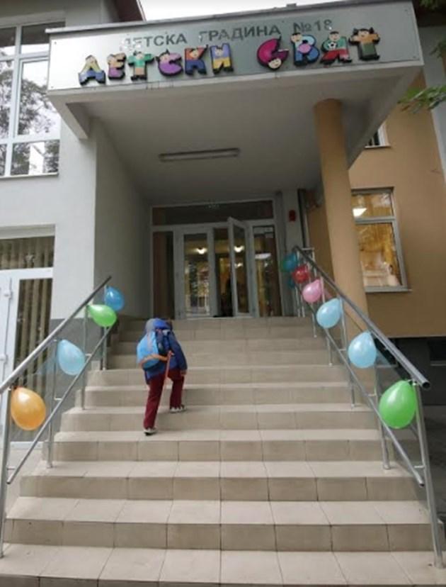 176 градини в София отварят врати днес