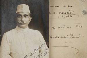 Снимка на доктор Ансари и неговото посвещение в дневника на Люба