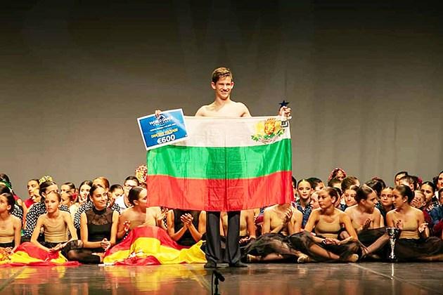 Световният шампион по танци Денислав Иванов: Танцувам по 8 часа на ден