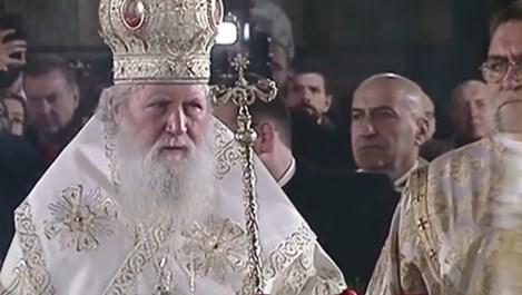 Патриарх Неофит: Честито Рождество Христово, нека сърцата ни са изпълнени с любов! (Снимки)