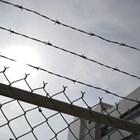 Двама затворници са избягали от общежитие в Стара Загора, обявена е тревога