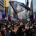 Десетки хиляди на протест в Хонконг (Снимки)