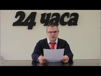 Видеозавещание: Възвание за по-високи пенсии