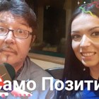 Мис Тигрова при шеф Петров