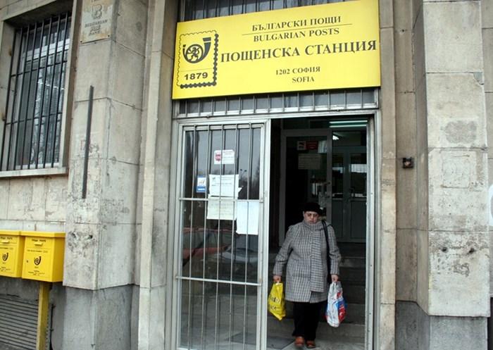 """От 1 юли в пощенски станции на """"Български пощи"""" ЕАД в София ще се продават превозни документи за ползване на наземен транспорт и талони за паркиране"""